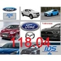 Ford IDS 118.04 + Kalibrierung C 81 Vollversion, Diagnosesoftware, Stand 07.2020