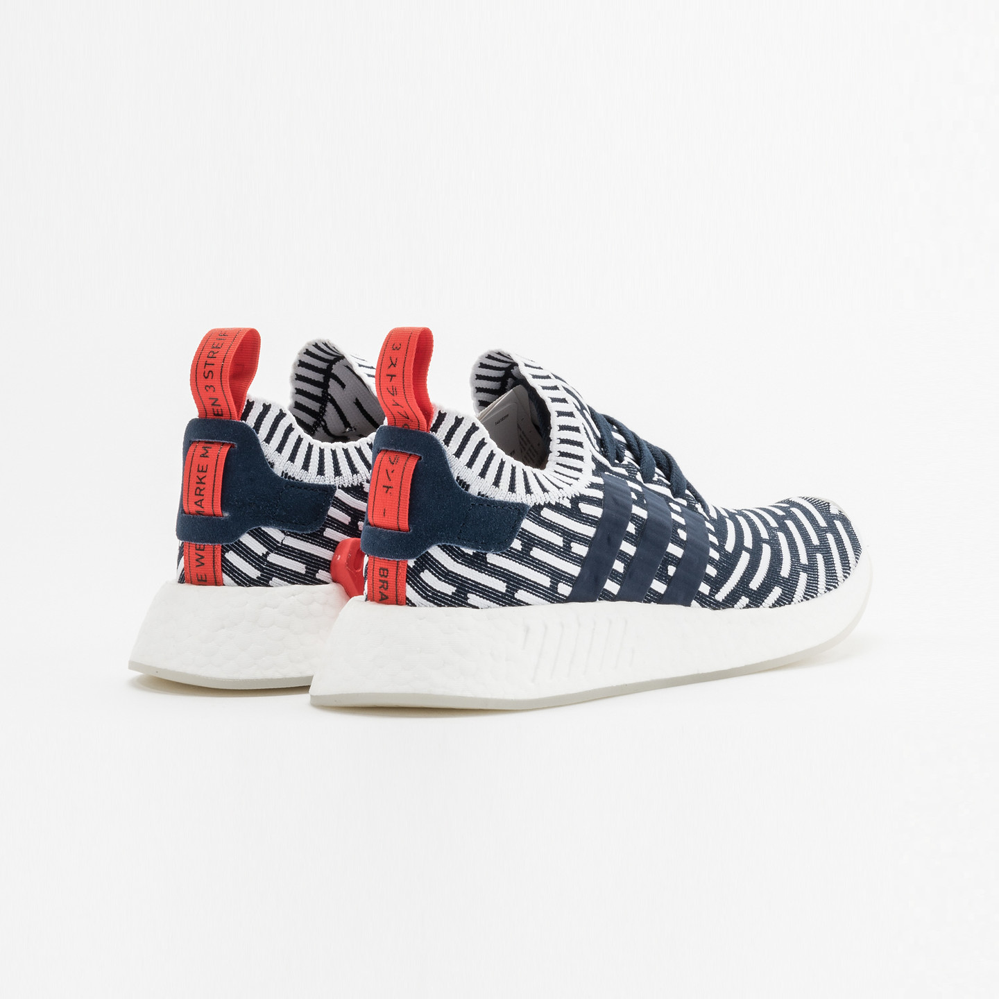 Adidas NMD R2 PK Collegiate Navy / White BB2909-42