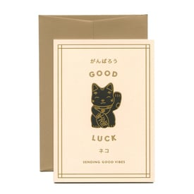 Good Luck! Grußkarte / Greeting card with maneki-neko | Goldprägung / Gold foil embossing | Artikelnummer: aise_winkekatze