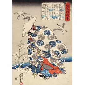 Pictures of the floating world | The noblewoman Tokiwa | Artikelnummer: PODE-KI-7628-11-A4