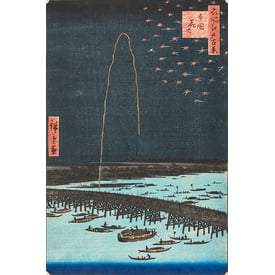 100 famous views of Edo | Fireworks at Ryōgoku | Artikelnummer: PODE-KI-10984-A4
