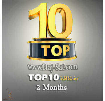 TopTen Gold Films 2 Months Subscription  |  | Artikelnummer: TopTen Gold Films 2 Months Subscription