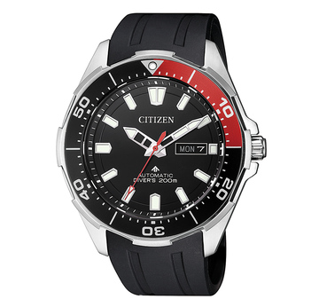 Promaster Automatic Divers 200M Limited Edition NY0076-10EE |  | Artikelnummer: NY0076-10EE