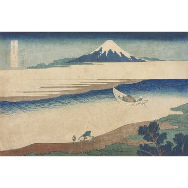 36 views of Mount Fuji (Series) | Tama river in Musashi province | Artikelnummer: POD-KI-11015-A3
