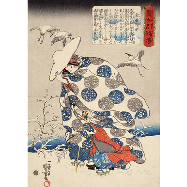 Pictures of the floating world | The noblewoman Tokiwa | Artikelnummer: PODE-KI-7628-11-A2