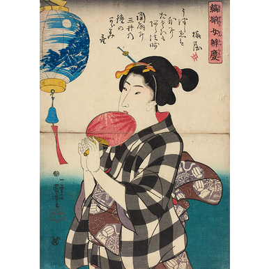 Woman holding a fan | Pictures of the floating world | Artikelnummer: PODE-HM-11485-44-A3S