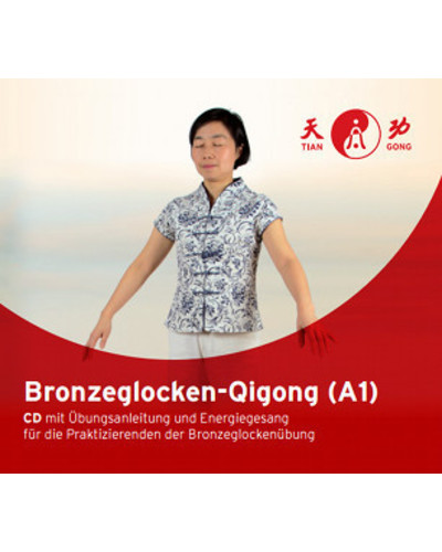 Bronzeglocken-Übung – Audio CD |  | Artikelnummer: 6